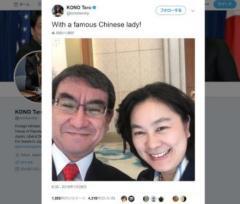 あの中国「堅物」報道官 河野外相と笑顔でツーショット!