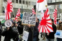 在日コリアンに「嫌韓」中傷した日本男性に罰金刑…初の処罰事例