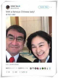 中国報道官との笑顔ツーショット写真に「朝貢」と批判、河野外相の返しが話題―中国メディア