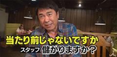 花畑牧場『生キャラメル』手造り表記も実は機械化されていた!?