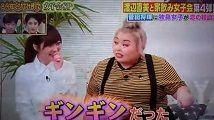 今夜くらべてみました女子会スペシャル 菅田将暉渡辺...のイメージ画像
