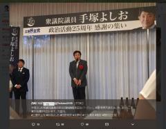 「赤坂自民亭」なぜ立憲民主は攻めないのか