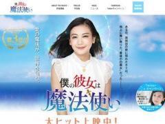 清水富美加の主演映画公開…ネットのレビューが興味深い