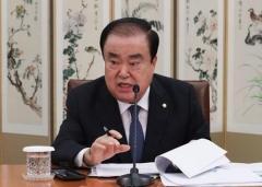 韓国国会代表団、31日訪日…「誰と会うか調整中」