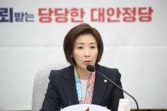 韓国野党「なぜ韓米首脳会談をしたのか」