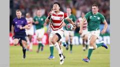 ラグビー日本代表 強豪アイルランドに歴史的勝利