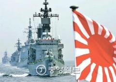 日本、翌月の韓国海軍国際観艦式に「旭日旗」掲げて参加?