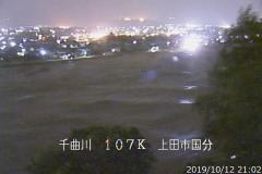都内の2河川、長野・千曲川が氾濫 越水は4都県5河川に
