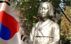 韓国大統領府、慰安婦問題「第3の案」模索=韓国ネットの反応さまざま