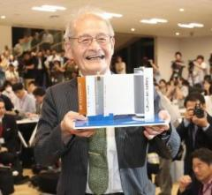ノーベル賞うらやむ韓国「不買運動するならスマホ捨てるべき」