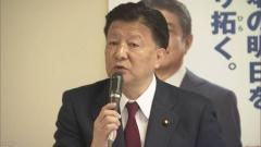 「日本の本気示す時」政府に公表求める意見相次ぐ 徴用工問題