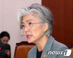 韓国外相、日韓首脳会談推進について「対話に開かれた姿勢を持っている」