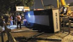 北京市、サムスン・現代自看板を多数撤去