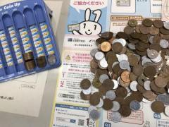 UFJ銀行 小銭を客に数えさせ、銀行側は硬貨計測器を使い炎上