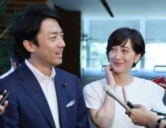 進次郎氏の資産公開で判明 滝クリ2.9億円資産に官邸が冷や汗