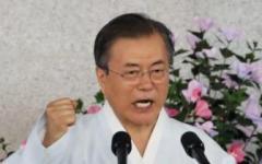 文在寅の失策の数々…!韓国経済