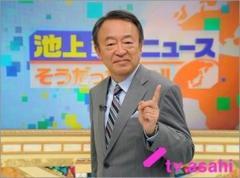 池上彰、芸能人のニュース番組に疑問「プロが伝えるべき」