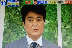 TBS「ビビット」 堀尾正明アナの不倫釈明「視聴率稼ぎ」「茶番」と指摘
