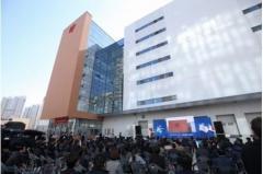 アイリスオーヤマ、韓国仁川に製造・研究施設を竣工
