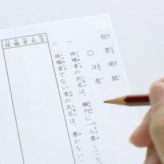鳥越俊太郎 都知事選出馬は「うっかり」発言に批判殺到