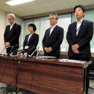 「障害者だからって許されると思うな」大阪府の支援学校教員が生徒に暴言、処分へ