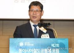 共に朝鮮半島の運命変えよう 北朝鮮に呼び掛け=韓国統一相