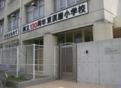 「恐怖の職員室」と化した東須磨小 いじめと諸悪の根源