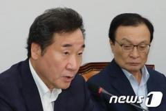 韓国首相、「日本が不当措置撤回ならGSOMIA再検討も」