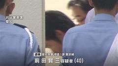 15歳少女に現金約束、児童買春の疑いで警部補を逮捕 愛知