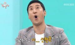 司会者が障害者を笑い物、韓国番組に批判殺到