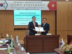 ベトナムと韓国法律家たちがベトナム民間人虐殺真相究明要求