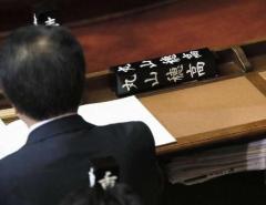 """「戦争」丸山議員に""""不戦""""の維新 辞職勧告決議案を提案"""
