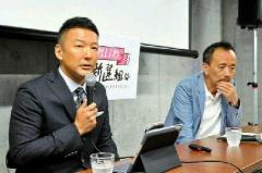 「れいわ新選組」 結成1カ月半で寄付金1億5000万円超!