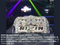 10億円のメイウェザー呼んでも視聴率7.5% 『RIZIN』消滅か