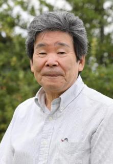 アニメ映画監督の高畑勲さん死去