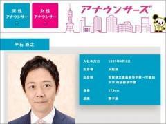 テレ朝に三行半の小川彩佳アナ 犠牲になるアナウンサーは?