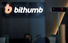 韓国で仮想通貨35億円が流失 ビッサムにサイバー攻撃