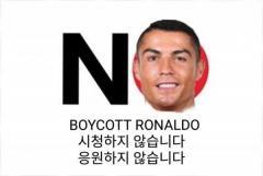 【韓国】日本製品不買運動の次はロナウド不買運動!