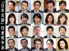 日本議員団、今年も200人以上の訪韓を約束 自民・二階幹事長