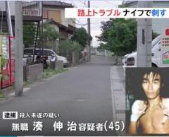 コンクリ事件元少年 駐車トラブル 殺人未遂で逮捕
