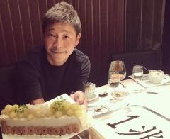 ZOZO前澤社長、食の専属アシスタント募集に「愛人募集すんな」