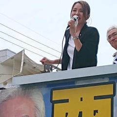 今井絵理子議員 参院選応援でハプニング「もぉ!いいっー!」