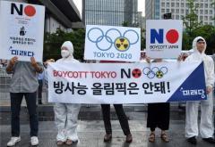 韓国、0.00000000696ミリシーベルトを問題視する背景