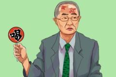 小宮山悟氏、張本氏の「メジャーは下手」説に反論し称賛