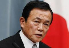 麻生氏、韓日通貨スワップに言及 「誰が頭を下げて金を貸すか」