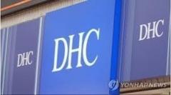 DHC子会社制作のネット番組が嫌韓発言 韓国法人が謝罪