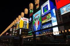 「韓国人と名乗らないで」=日本で大量万引きした韓国人