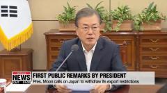 【難癖国家】世界常識の通用しない韓国『どの時代まで、お金と謝罪を要求する気なのか』