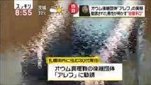 【動画】スッキリのオウム特集の際に映像がやばいくら...のイメージ画像