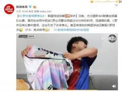 韓国人男性がC・ロナウドのユニフォームをビリビリに破る